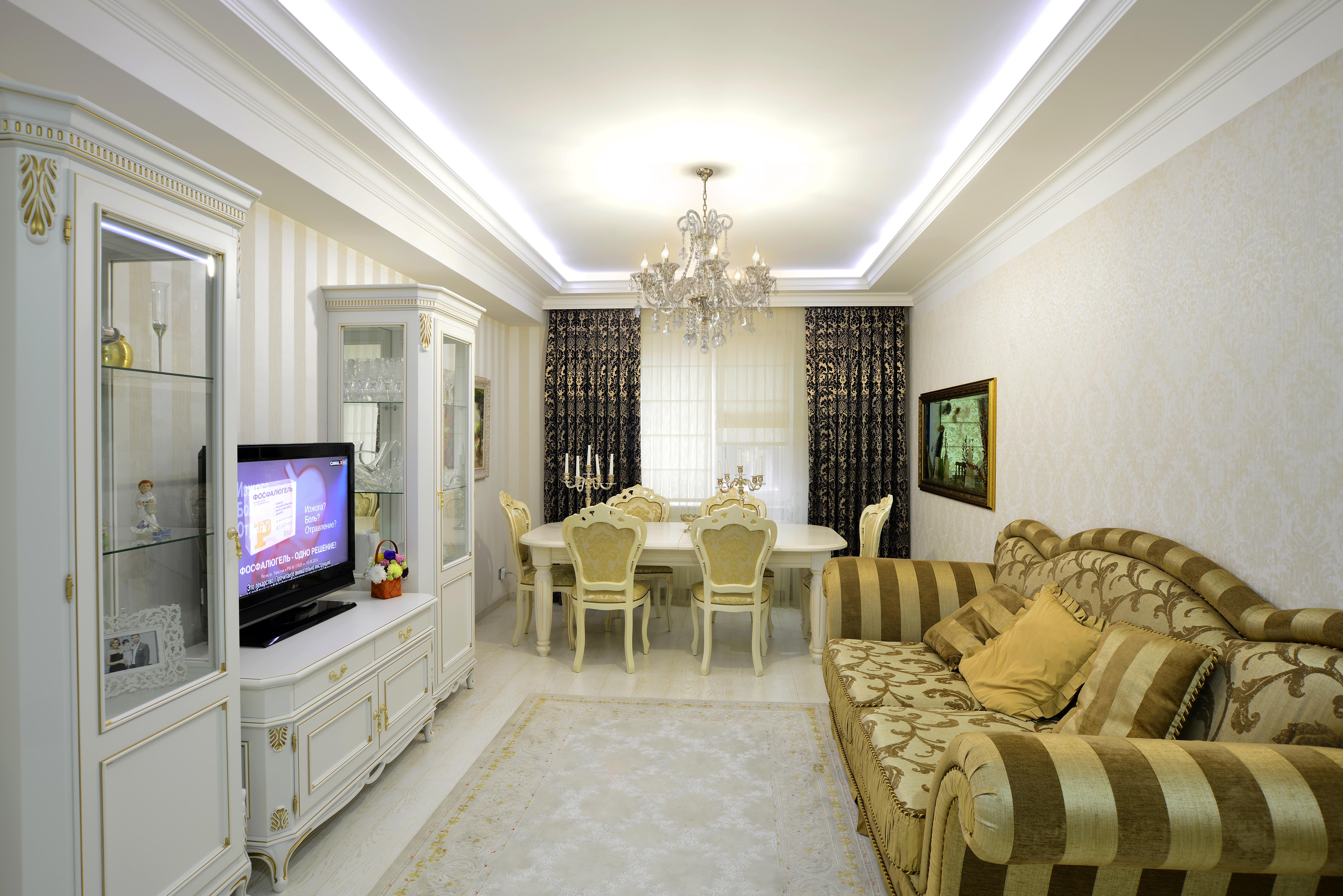 Classic Apartment V